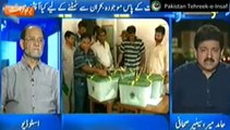 Hamid Mir: Election 2013 were most rigged Elections in History