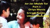 Jor Jar Mulak Tar | Oriya Film | Part 1 | Sriram Panda | Uttam Mohanty