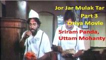 Jor Jar Mulak Tar | Oriya Film | Part 3 | Sriram Panda | Uttam Mohanty