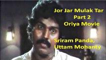 Jor Jar Mulak Tar | Oriya Film | Part 2 | Sriram Panda | Uttam Mohanty