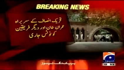 Lahore High Court Notice Issued Against Imran Khan To Stop Azadi March