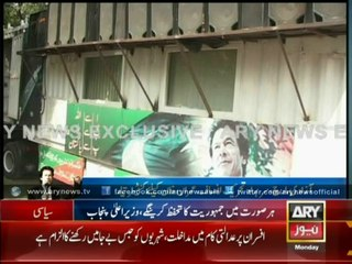 Special Package on Imran Khan's Azadi March Container