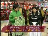 Traveler's Korean(Japanese 日本語) S1Ep09 いくらですか。얼마예요?[eol/ma/ye/yo]