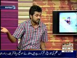 Game Beat 10 August 2014