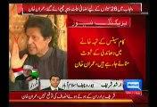 Arshad Sharif Response On Imran Khan Press Conference
