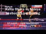 live Keita Obara vs Shinya Iwabuchi On Android