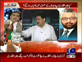 Fight Between Hanif Abbasi(PMLN) & Faiz ul Islam (PAT) On Mimicking Tahir ul Qadri