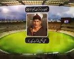 Khwaja sara cricket team