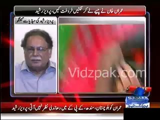 Former SPY Master has returned to Pakistan from Dubai & he is training Imran Khan for agitation - Pervaiz Rasheed hints about Pasha