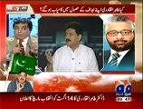 Fight Between Hanif Abbasi(PMLN) and Faiz ul Islam (PAT) on Mimicking Tahir ul Qadri