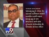 Tapping of 3 mobiles revealed corruption of HC judge, says Justice Katju - Tv9 Gujarati
