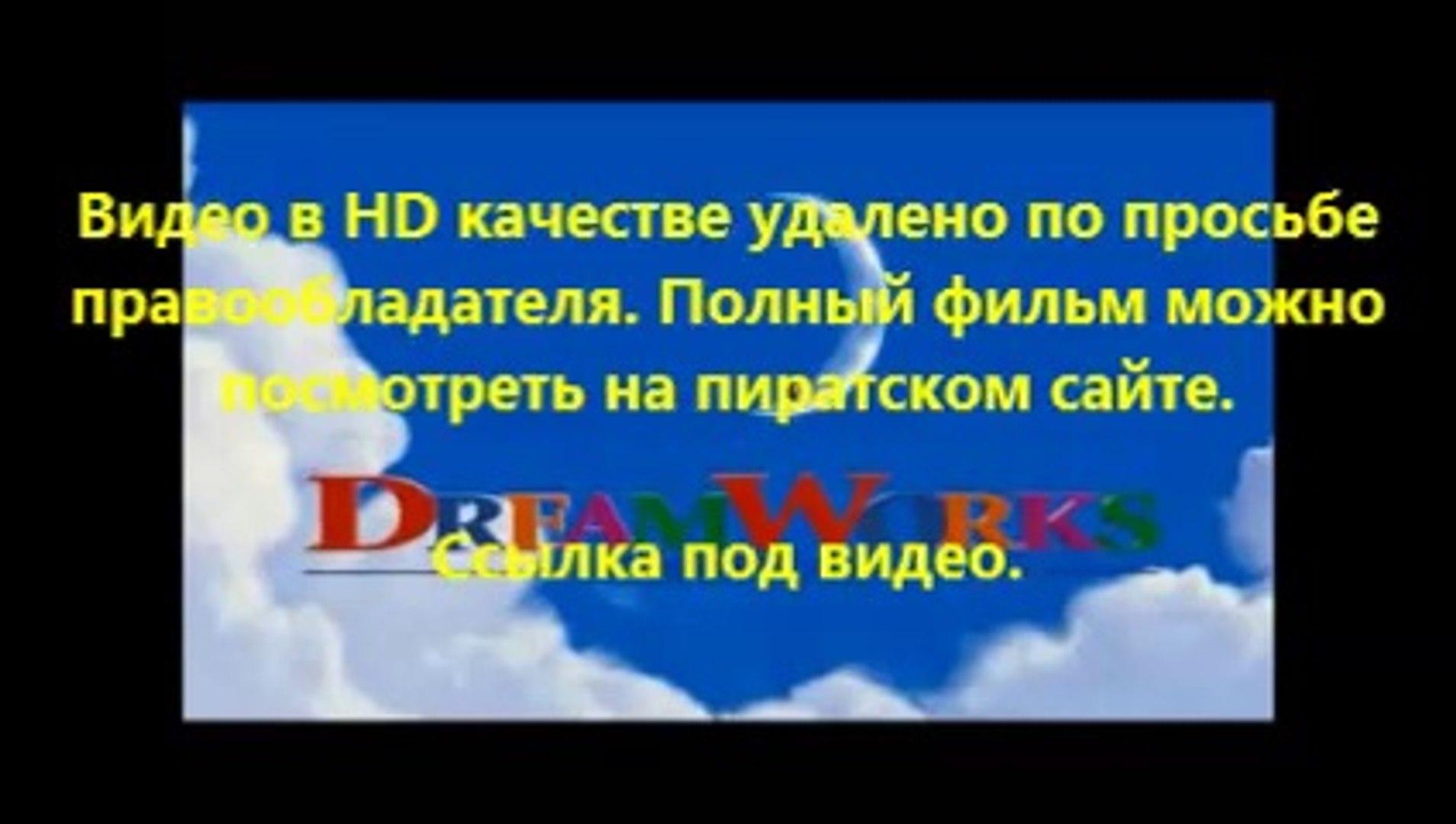В хорошем качестве HD 720 Геракл 2014 смотреть online hd