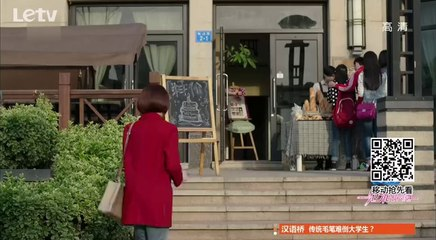 一見不鍾情 第5集 Love at Second Sight Ep5
