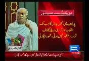 Jab Tak Inquilab Aur Azadi March Ke Khilaf Qarardad Manzoor Nahin Hoti Parliment Nahin Jaoga:- Mehmood Khan Achakzai