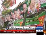 Jamshed Dasti reaches Zaman Park Lahore with his supporters to participate in Azadi March
