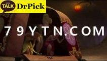 업계최고배당『★』79YTN닷COM『『안전한놀이터 』』『★』스마트폰토토