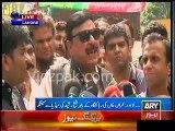 Sheikh Rasheed Media Talk outside Imran Khan's Residence Lahore