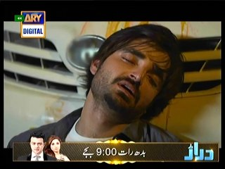 Piyare Afzal - Last Episode 37 - August 12, 2014 - Part 4