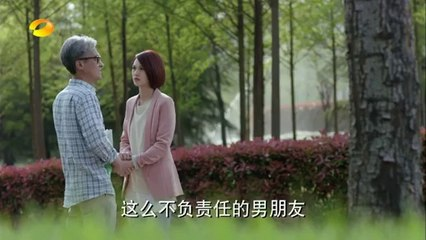 一見不鍾情 第8集 Love at Second Sight Ep8