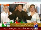 Chairman PTI Imran Khan Exclusive Press Conference after PM Address - 12th August 2014