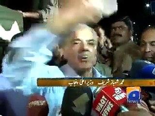 CM Punjab Shahbaz Sharif Blasted on Dr. Tahir-ul-Qadri