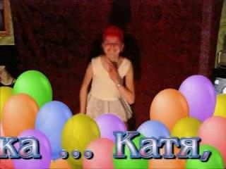 Красная шапочка [Катя]