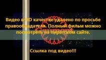 В хорошем качестве HD 720 бесплатный фильм онлайн Шаг вперёд: Всё или ничего 5