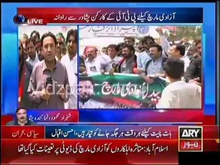 PTI workers leaves for Lahore from Peshawar to participate in Azadi March