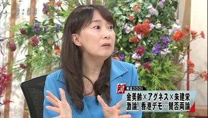 【動画】アグネス・チャンと金美鈴氏が香港デモをめぐり激し言い合いに...