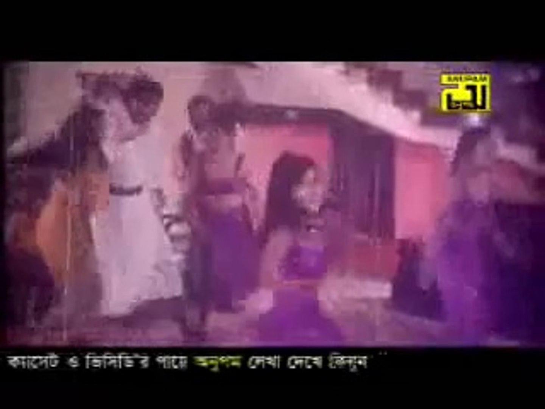 Sunday monday close_ Bangla movie song