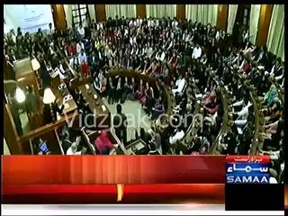 Bakhtawar Bhutto Zardari address to National Youth Parliament in Sindh Assembly