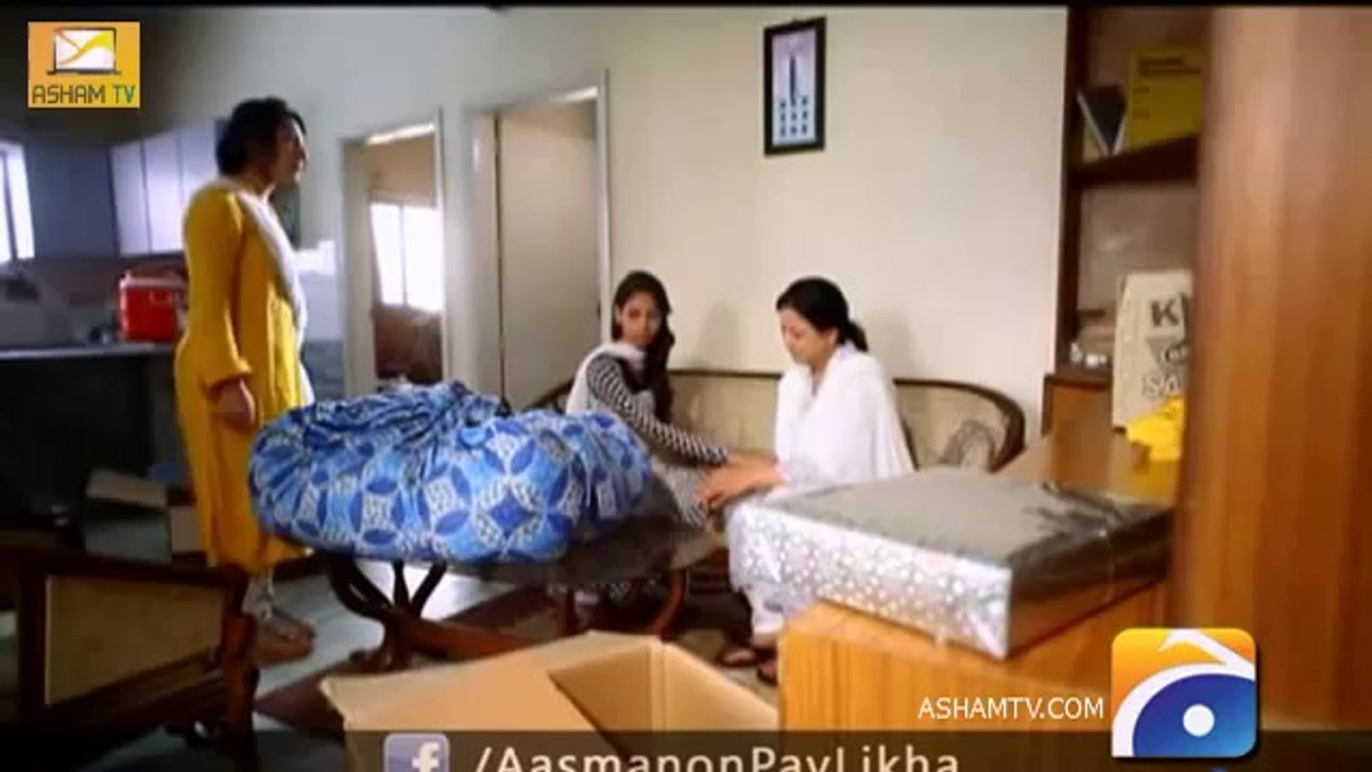 Aasmano Pe Likha Episode 15 Full in HQ - Aasmnao PE Likha 25th December 2013_2