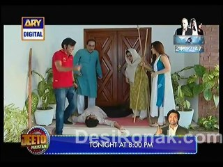 BulBulay - Eid Special Episode 319 - October 12, 2014 - Part 2