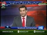 Pakistani PMLN Representatives Don