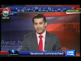 PMLN Representatives Don't Have Enough Courage To Participate In Arshad Sharif's Show