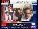Klasra & Qazi- PTI & Govt responsible for Multan Tragedy, If ever PTI falls Qureshi will be respnsbl(1)