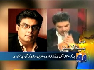 Supreme Court Decides To Charge Mubashir Luqman and Salman Iqbal Under Contempt of Court