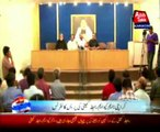 MQM rabita committee press conference