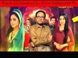 Garr Maan Reh Jaye Episode 10  -  13th October 2014