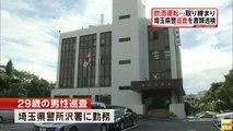 埼玉県警巡査、バイクを飲酒運転し取り締まりの現場に 書類送検(141010) (HD)