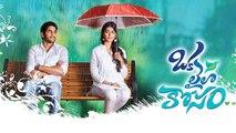 Oka Laila Kosam New Tesaer | Naga Chaitanya | Pooja Hegde | Review