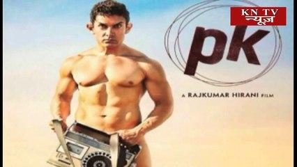 Aamir Khan goes NUDE for PK