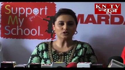 Aditya calls me mardaani Rani Mukerji