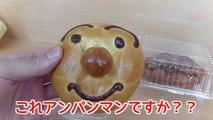 アンパンマンとカレーパンマンのパン「パン屋さん」