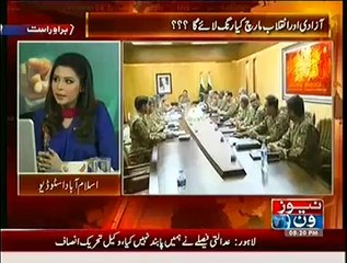 Live With Dr Shahid Masood (8 To 9 PM) - 13rd August 2014