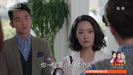 一見不鍾情 第9集 Love at Second Sight Ep9