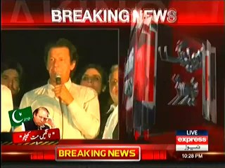 Imran Khan Blasted On PMLN Government In His Speech 13th August 2014