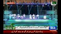 Youm-e-Azadi Celebration in front of Parliament House