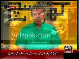 Punjab Law Minister Rana Mashood Caught Red Handed while taking Bribe (UrduPoint.com)