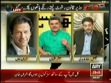 Khara Sach (13th August 2014) Rana Mashood Caught Red Handed While Taking Bribe (Leaked Video)
